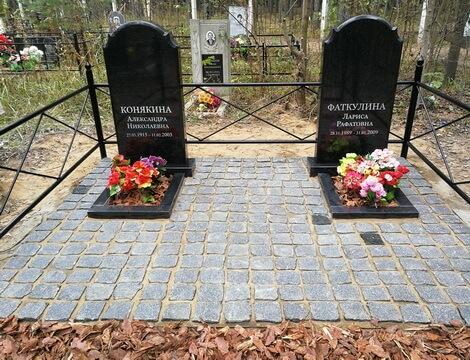 Сколько стоит памятники из гранита Димитровград купить металлический цветник на могилу