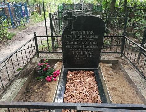 Купить памятник в ухта роге цены купить памятники москва ш